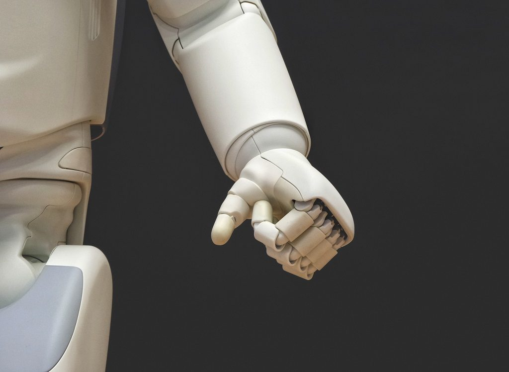 Expectations from Artificial Intelligence Field Essay