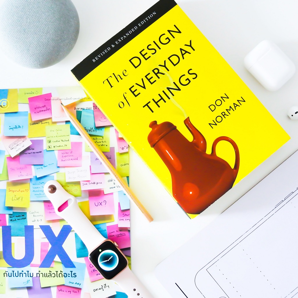 The Book with yellow cover on it and Title: The Design of Everyday Thing